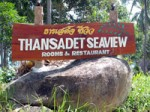 Sea View Bungalows Thansadet 04