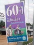 Elections Koh Phangan Island