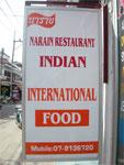 Indian Restaurant Koh Phangan
