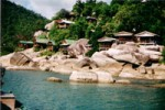 Thansadet Koh Phangan