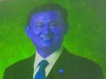 Thaksin Koh Phangan