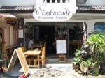 Embuscade Restaurant Koh Phangan 02