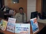 Koh Phangan Bangkok Hospital 15