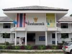 Koh Phangan District Office 01
