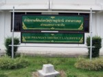 Koh Phangan District Office 02