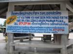 Koh Phangan Taxi Complaint Desk 01