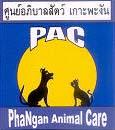 PAC Koh Phangan Animal Care