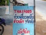 ThaiFoodKohPhanganIsland-01