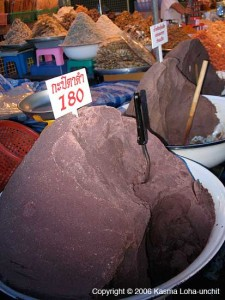 How much is the shrimp paste on Koh Phangan Island?