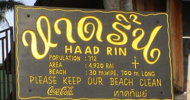 Koh-Phangan-Hadrin-00369