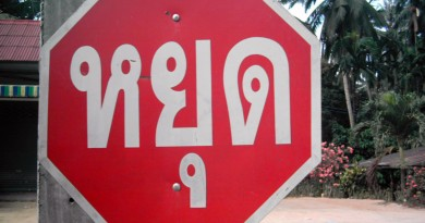 Koh-Phangan-Stop-Sign-1163