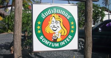 Som-Tum-Inter-3712