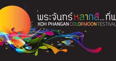 Koh Phangan Colormoon Festival 23-27 April, 2017