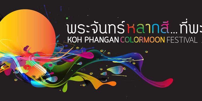 Koh Phangan Colormoon Festival 23-27 April, 2017