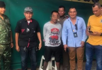 Koh Phangan rape suspect arrested
