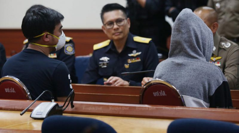 Drug dealer of former Thai singer Prissana Praisaeng arrested on Koh Phangan