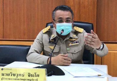 Hotels ordered to close on Koh Phangan Island!