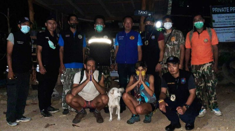 Lost Spanish couple rescued in Koh Phangan forest
