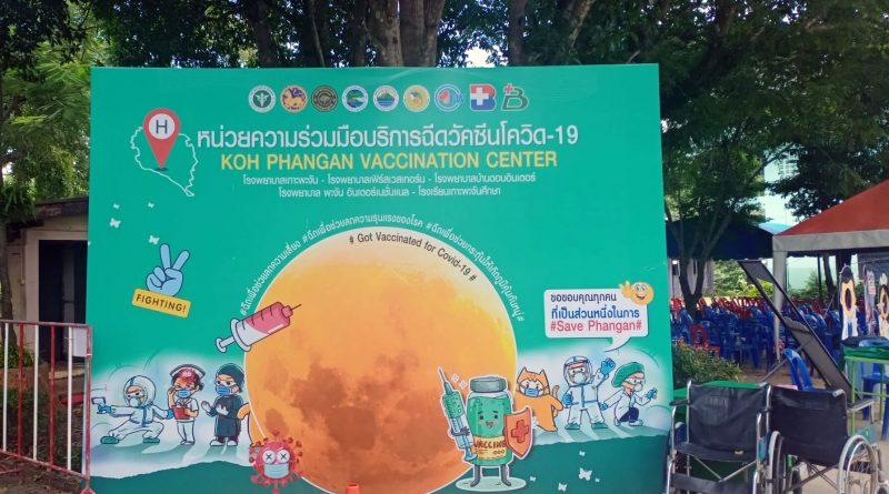 Koh Phangan Vaccination Center 20210930-01