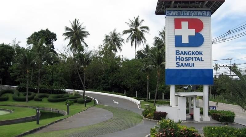 BangkokHospitalSamuiIsland-33