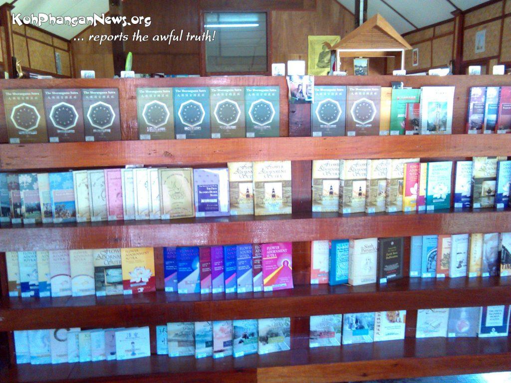 free-public-library-koh-phangan-19012017-02
