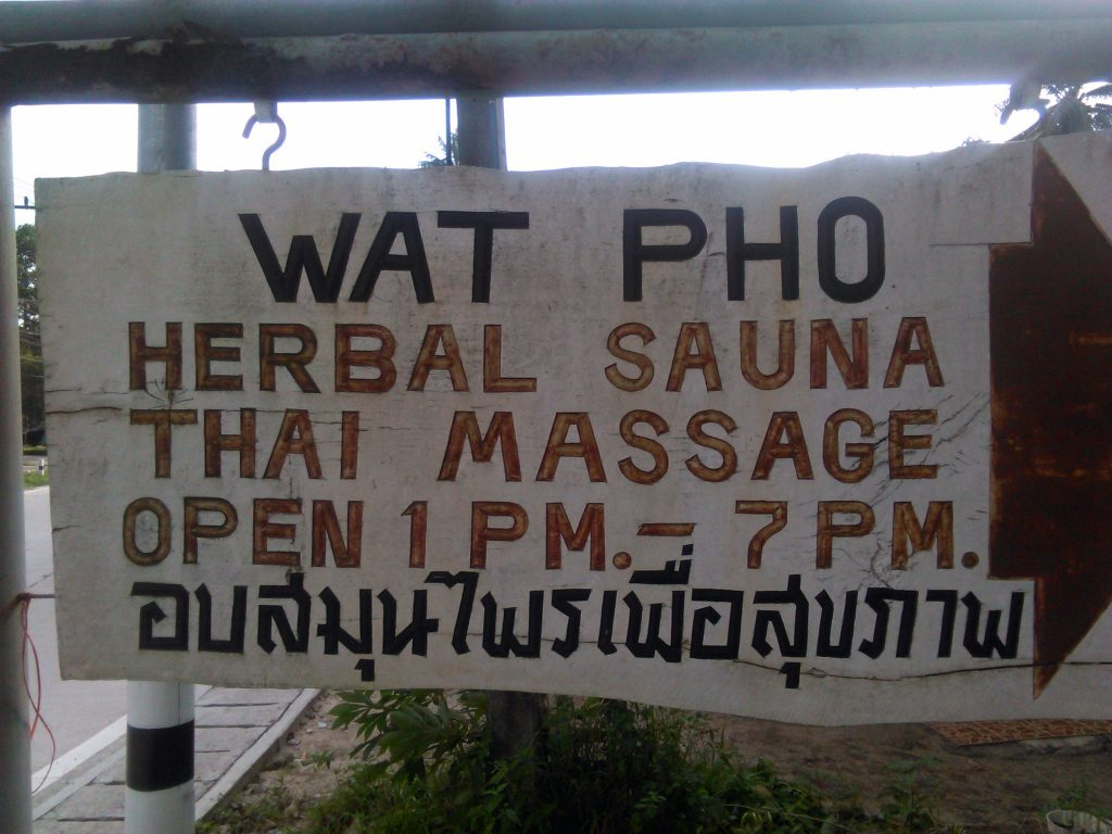 The herbal sauna at Wat Pho in Baan Tai village is open 7 days a week from 1 p.m. – 7 p.m.