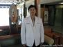 Bangkok Hospital Koh Samui