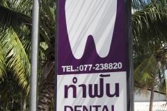 Dental Clinic Koh Phangan