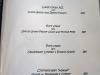PeppercornRestaurantPhanganIsland-24