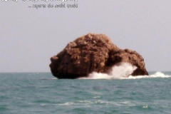 Sailrock Koh Phangan