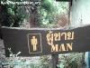 ToiletsPhangan-04